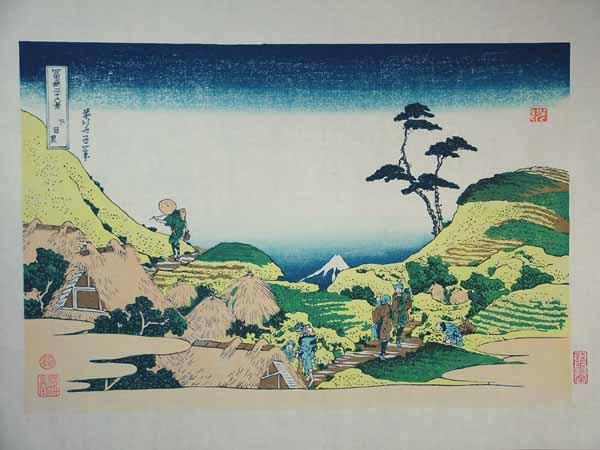 ■龍香堂■「劉長青」復刻木版浮世絵 葛飾北斎『下目黒』
