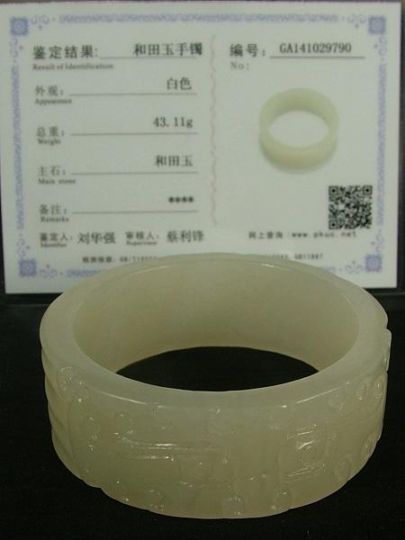 ■龍香堂■☆和田白玉(ホータンはくぎょく)神面王環55mm
