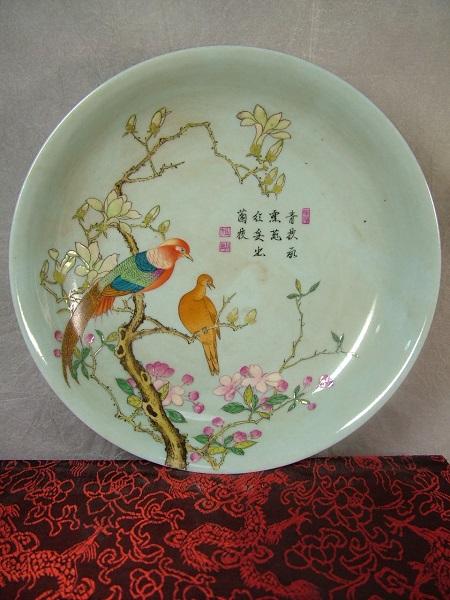 ■龍香堂■☆【中国骨董品】対金鶏(キンケイ)大皿208mm