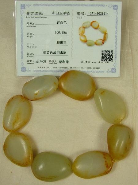 ■龍香堂■☆和田白玉(ホータンはくぎょく)ブレスレット(31mm)