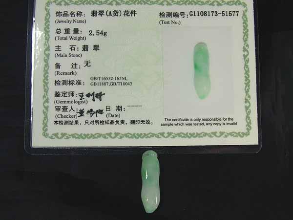 ■龍香堂■☆特販!A貨ミャンマー翡翠 甜瓜トップ27mm(a9)