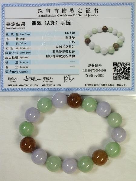 ■龍香堂■☆A貨ミャンマー翡翠(ひすい)13mm玉3色ブレスレット