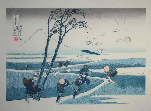 ■龍香堂■☆「劉長青」復刻木版 葛飾北斎『駿州江尻』