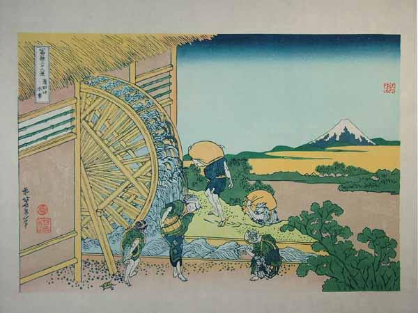 ■龍香堂■復刻木版浮世絵 葛飾北斎『隠田の水車』