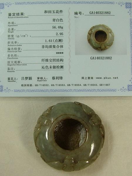 ■龍香堂■☆旧中国白玉(はくぎょく)三蝙蝠容器56mm