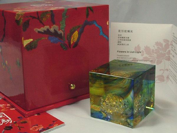 ■龍香堂■☆「瑠璃工房」新商品!瑠璃ガラス【花引瑠璃光】