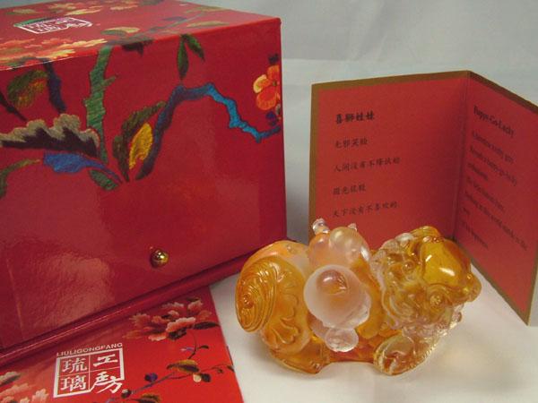 ■龍香堂■☆「瑠璃工房」新商品!瑠璃ガラス【喜獅娃娃】