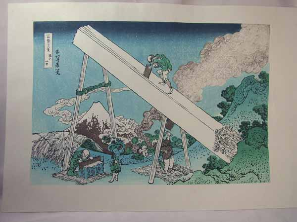 ■龍香堂■☆復刻木版画 葛飾北斎 浮世絵『遠江山中』