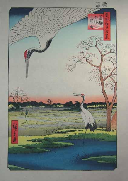 ■龍香堂■「劉長青」復刻木版 歌川広重浮世絵『箕輪金杉三河しま』
