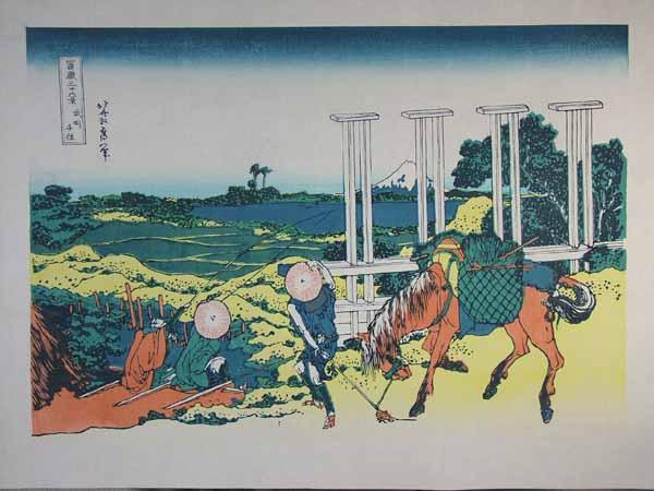 ■龍香堂■「劉長青」復刻木版浮世絵 葛飾北斎『武州千住』