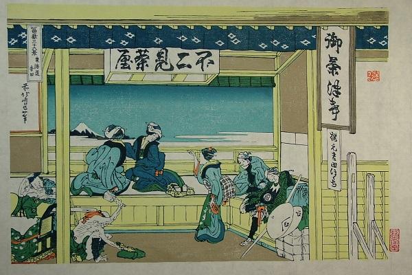 ■龍香堂■「劉長青」復刻木版浮世絵 葛飾北斎『東海道吉田』