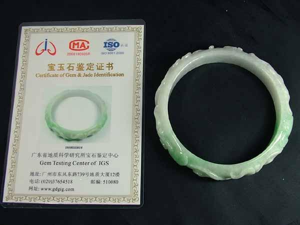 ■龍香堂■☆A貨ミャンマー翡翠「如意彫り王環」