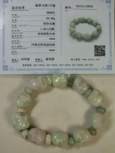 ■龍香堂■☆A貨ミャンマー翡翠(ひすい)布袋頭像17mm玉ブレスレット(v2)