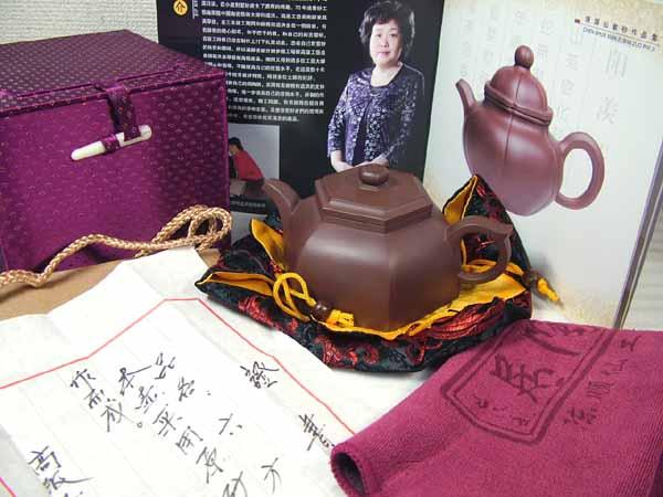 ■龍香堂■ 中国宜興【陳順仙】作 紫砂茶壷(急須)「六方」