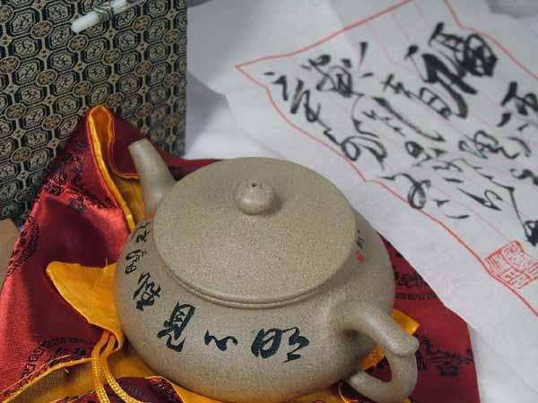 ■龍香堂■ 中国宜興【上清】作 紫砂茶壷(急須)「風起」