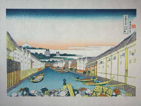 ■龍香堂■復刻木版浮世絵 葛飾北斎『江戸日本橋』