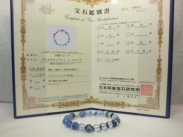 ■龍香堂■☆【鑑別書付き】デュモルチェライト・イン・クォーツ10mm玉ブレスレット(v1)
