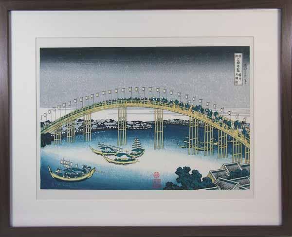 ■龍香堂「劉長青」復刻木版浮世絵 葛飾北斎『摂州天満橋』額装済