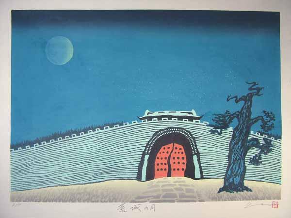 ■龍香堂■「劉長青」オリジナル木版作品『荒城の月』