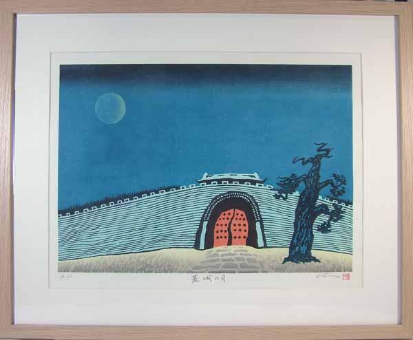 ■龍香堂■「劉長青」オリジナル木版作品『荒城の月』額装済