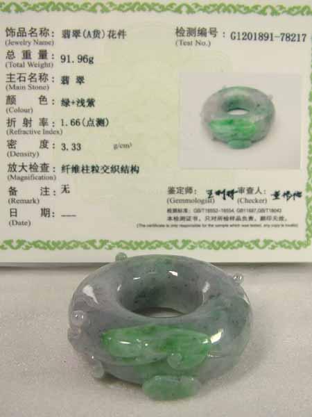■龍香堂■☆A貨ミャンマー翡翠「如意彫王環」55mm