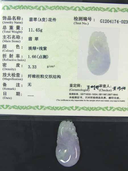 ■龍香堂■☆A貨ミャンマーラベンダー翡翠 貔貅(ひきゅう)トップ40mm(n5)