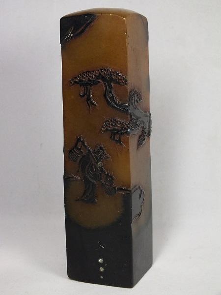 ■龍香堂■☆田黒(でんくろ)石(烏鴉皮)印材置物135mm