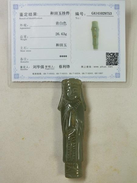 ■龍香堂■☆旧中国白玉(はくぎょく)唐人彫物70mm(v22)