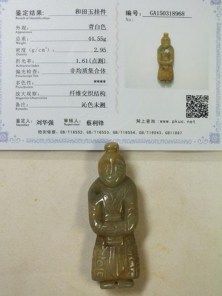 ■龍香堂■☆旧中国白玉(はくぎょく)唐人彫物73mm(v23)