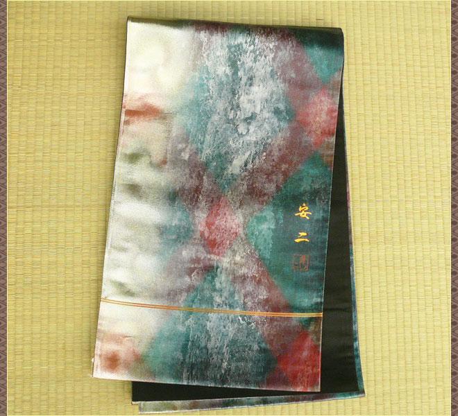 袋帯 正絹 作家物 グラデーション色