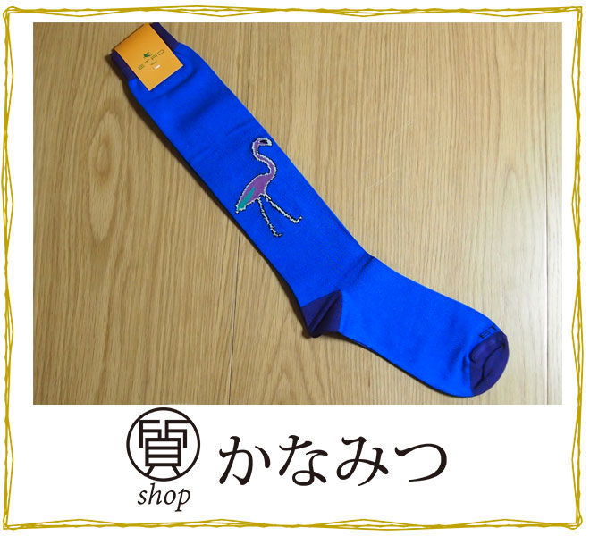 エトロ etro 靴下 ソックス メンズ フラミンゴ 新品 未使用