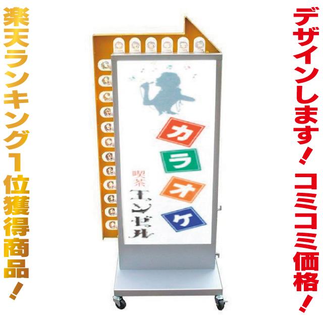【送料無料】デザイン・貼り加工込み矢印付き電飾スタンド 電飾看板 照明入り看板 店舗看板 光る看板 信頼の日本製! ランキング1位獲得商品