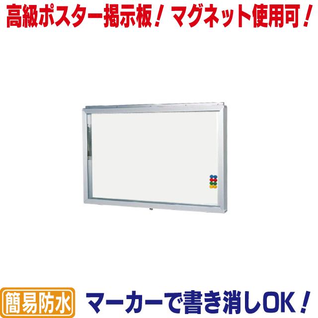 【送料無料】壁面用アルミ掲示板シルバー(小) ホワイトボード マグネット使用可