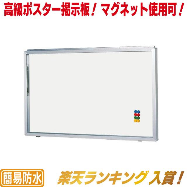 【送料無料】壁面用アルミ掲示板シルバー(大) ホワイトボード マグネット使用可 ランキング入賞商品