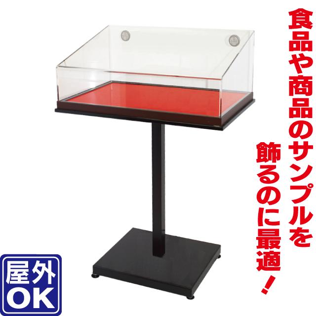 【送料無料】サンプルケース(M)  メニュー置き サンプル置き 見本置き 飲食店看板