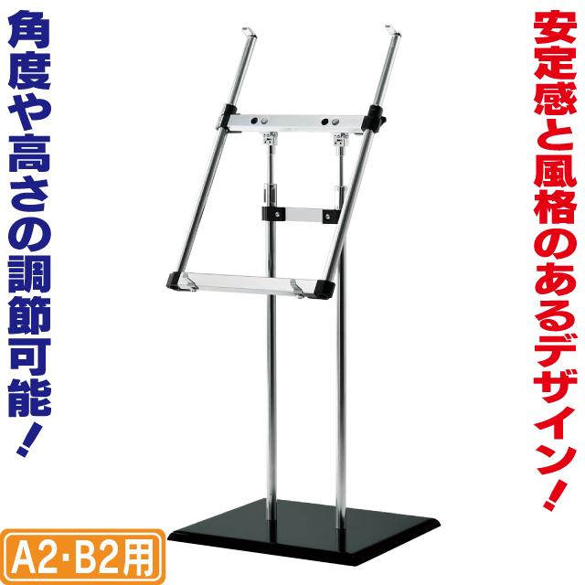 【送料無料】ベース付き傾斜型パネル用スタンド(M) パネルスタンド パネル置き 額置き ディスプレイ