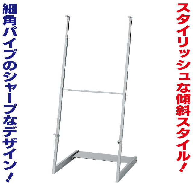 傾斜型パネル用スタンド パネルスタンド パネル置き 額置き ディスプレイ