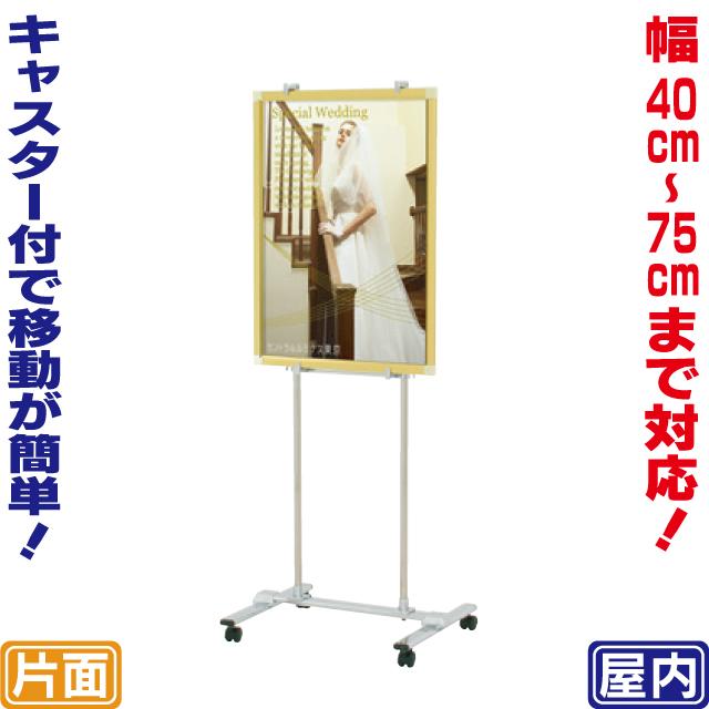 【送料無料】パネルスタンド垂直片面(S) パネルスタンド パネル置き 額置き ディスプレイ