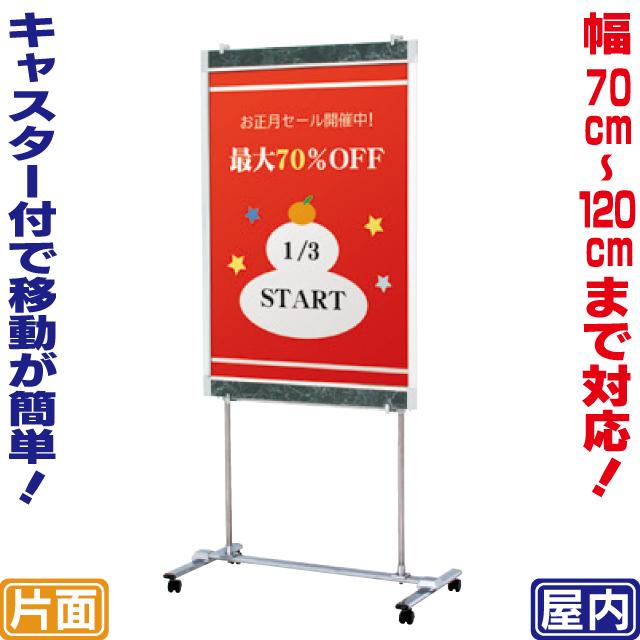 【送料無料】パネルスタンド垂直片面(L) パネルスタンド パネル置き 額置き ディスプレイ