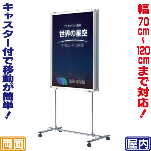 【送料無料】パネルスタンド垂直両面(L) パネルスタンド パネル置き 額置き ディスプレイ
