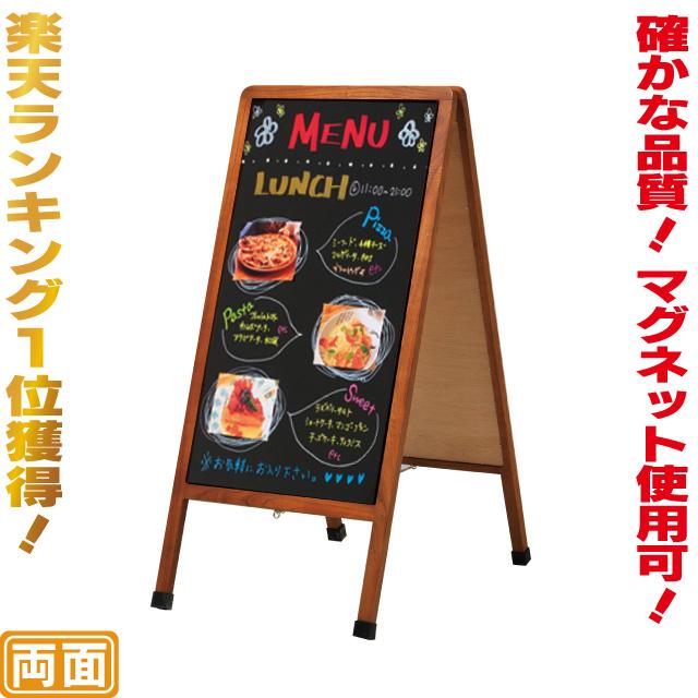 マーカースタンド看板(L)ブラックボード 黒板 立て看板 店舗用看板 両面看板 A型看板 ランキング1位獲得商品