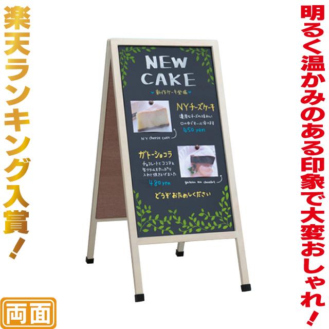 ホワイトフレームマーカースタンド看板 ブラックボード 黒板  立て看板  店舗用看板  両面看板 ランキング入賞商品