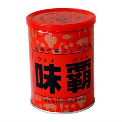 ●Canned 廣記味覇 (soft-headed a way) 1 kg