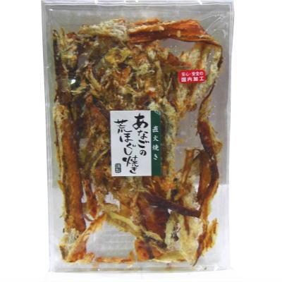 安心 保障 正規品 安全の国内加工 東京ちん味 50g袋■c20#60-10G あなごの荒ほぐし焼