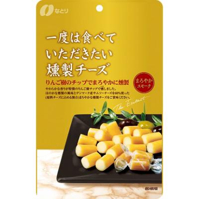 ●なとり 一度は食べていただきたい 燻製チーズ 64g 袋■c30