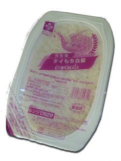 粘りがあってミルキークイーンも驚愕 レトルトパックでチンして簡単 タイ王国産 もち米 200g カオニャオライス レトルトパック 2020春夏新作 2020春夏新作 無菌米飯5食まとめ買い