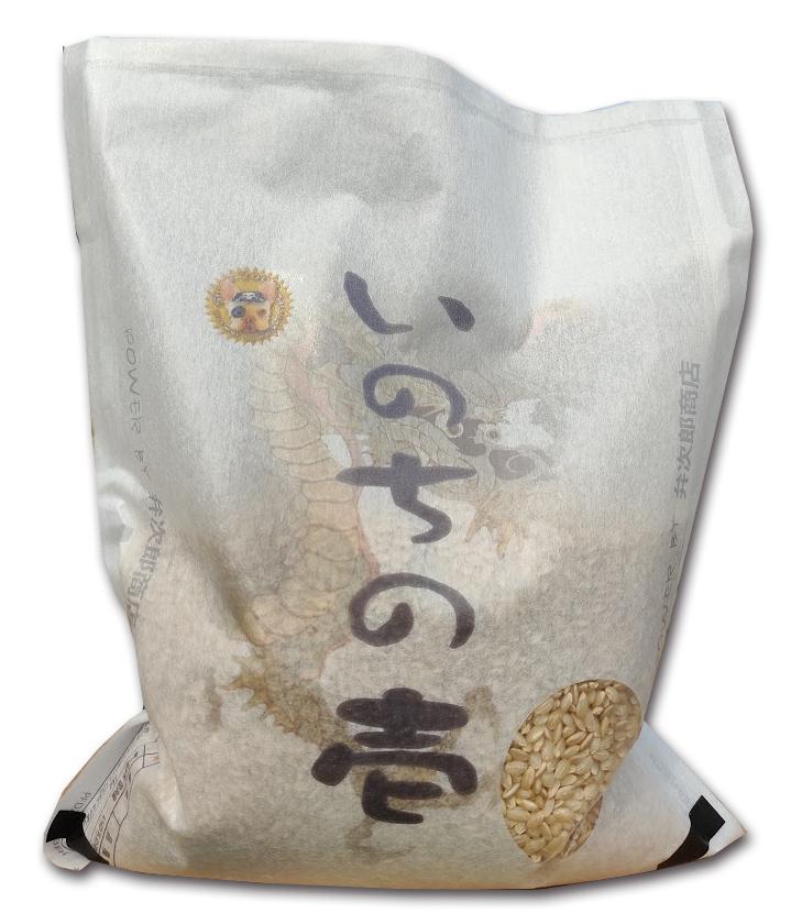 知ってる人は知っている 日本一のお米 ^^ v 品質保証  ̄ ̄; ??... 送料無料 いのちの壱 令和2年産 特栽減減 おしゃれ 1kg 玄米 1等