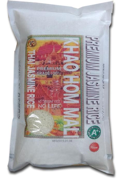 MFD2019.03.18プレミアム ジャスミン米2kg 長粒種の香り米!世界の高級品