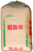 【送料無料】令和元年産 福島中通り須賀川産 コシヒカリ 検査1等 玄米25kg