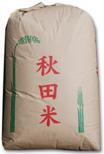 【送料無料】29年産 秋田県産 あきたこまち 検査1等 玄米25kg